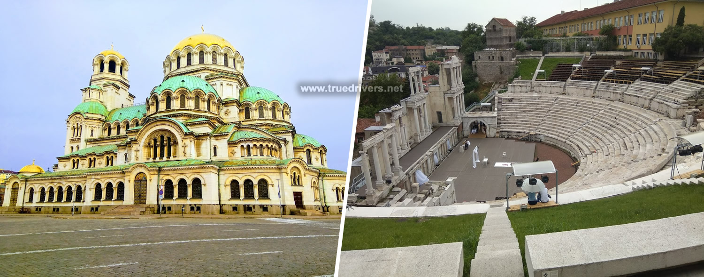 Хотел в София до Пловдив Такси Трансфер Цена